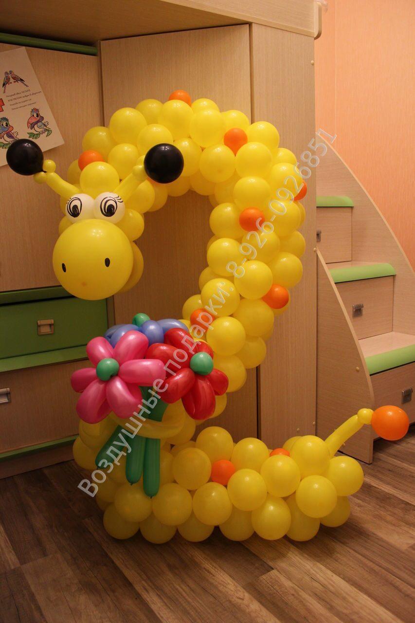 Цифра 2 из шаров на день рождения