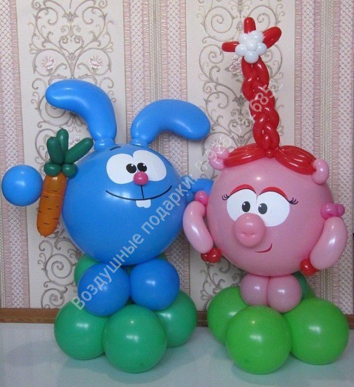 Крош из шариков